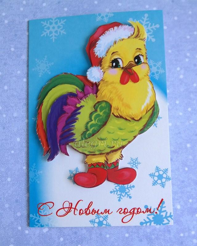 Новогодний петух открытка своими руками, козочек