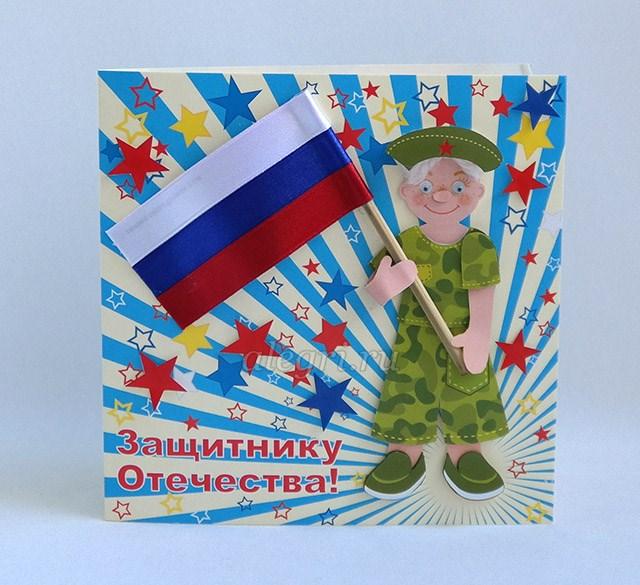 Картинки крутые, открытка на день защитника отечества мальчику своими руками