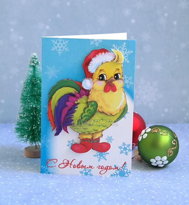 Открытки своими руками к новому году петуха своими руками, движущие открытки гифка