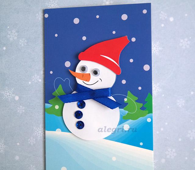Открытка снеговики 1 класс