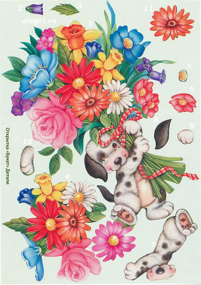 Что можно нарисовать на открытке на день рождения маме от дочери