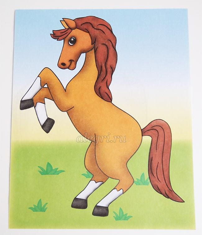 здорово, детали коня для аппликации в доу картинки хотели увидеть её