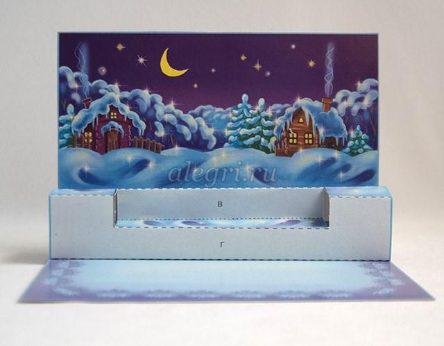 Поздравления, новогодние открытки панорамы своими руками