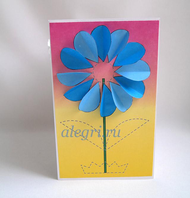 Разных, открытки ко дню матери 4-5 лет