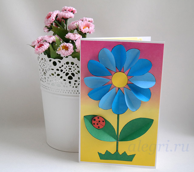 Дню, открытки с днем матери своими руками для 2 класса