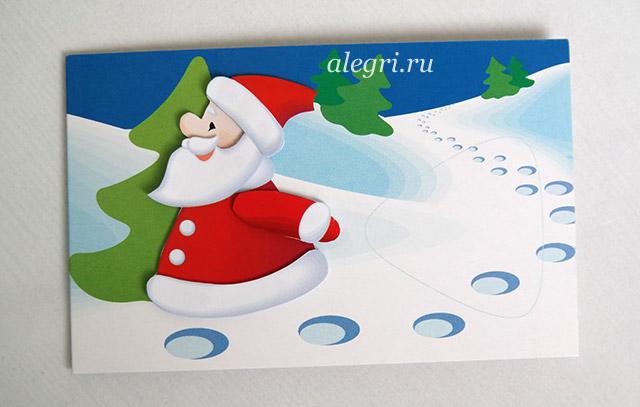 Открытки, как сделать открытку на день рождения деду морозу своими руками