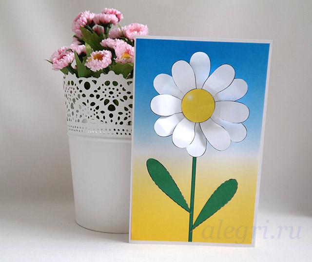 Открытка ко дню матери своими руками цветы в вазе