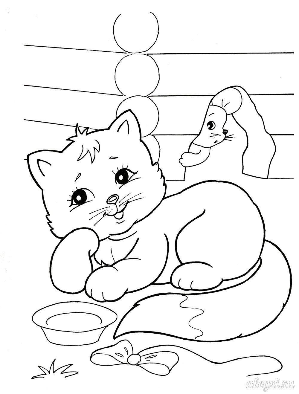 Кошка и мышка. Раскраска