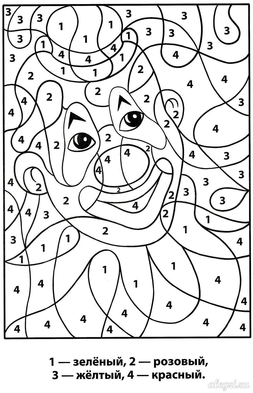 Раскраски для детей 5-7 лет по номерам