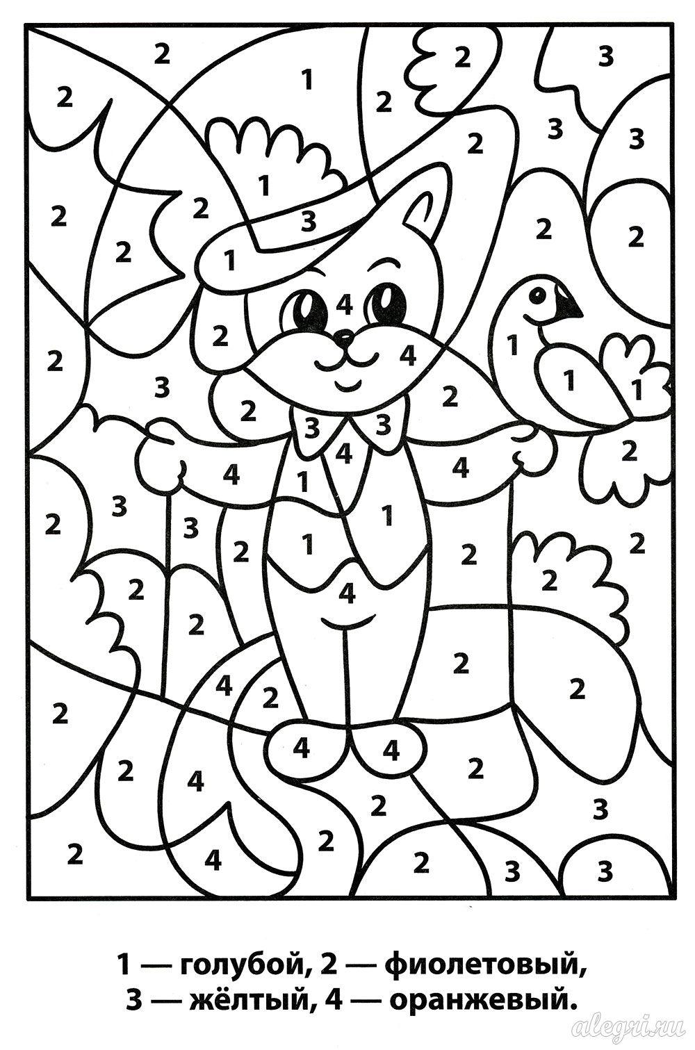 Детские раскраски по номерам
