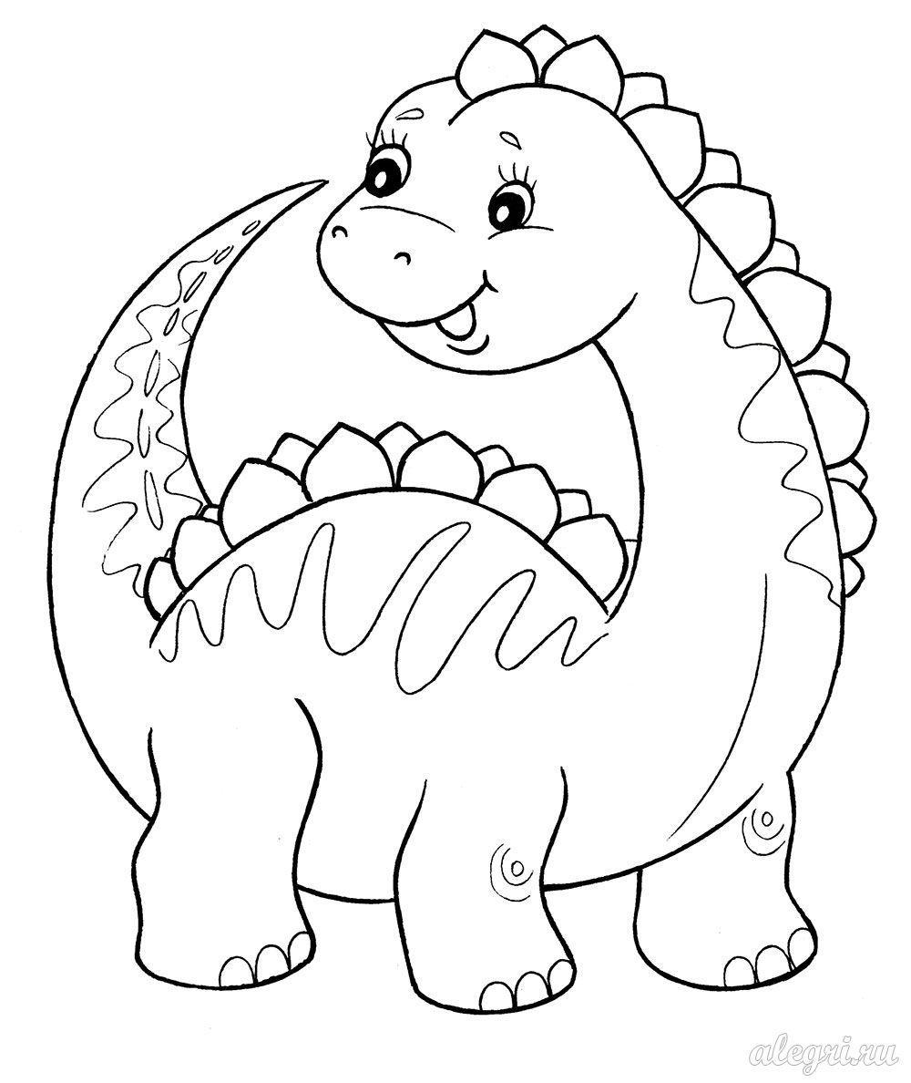 Раскраска для детей дошкольного возраста. Динозавр