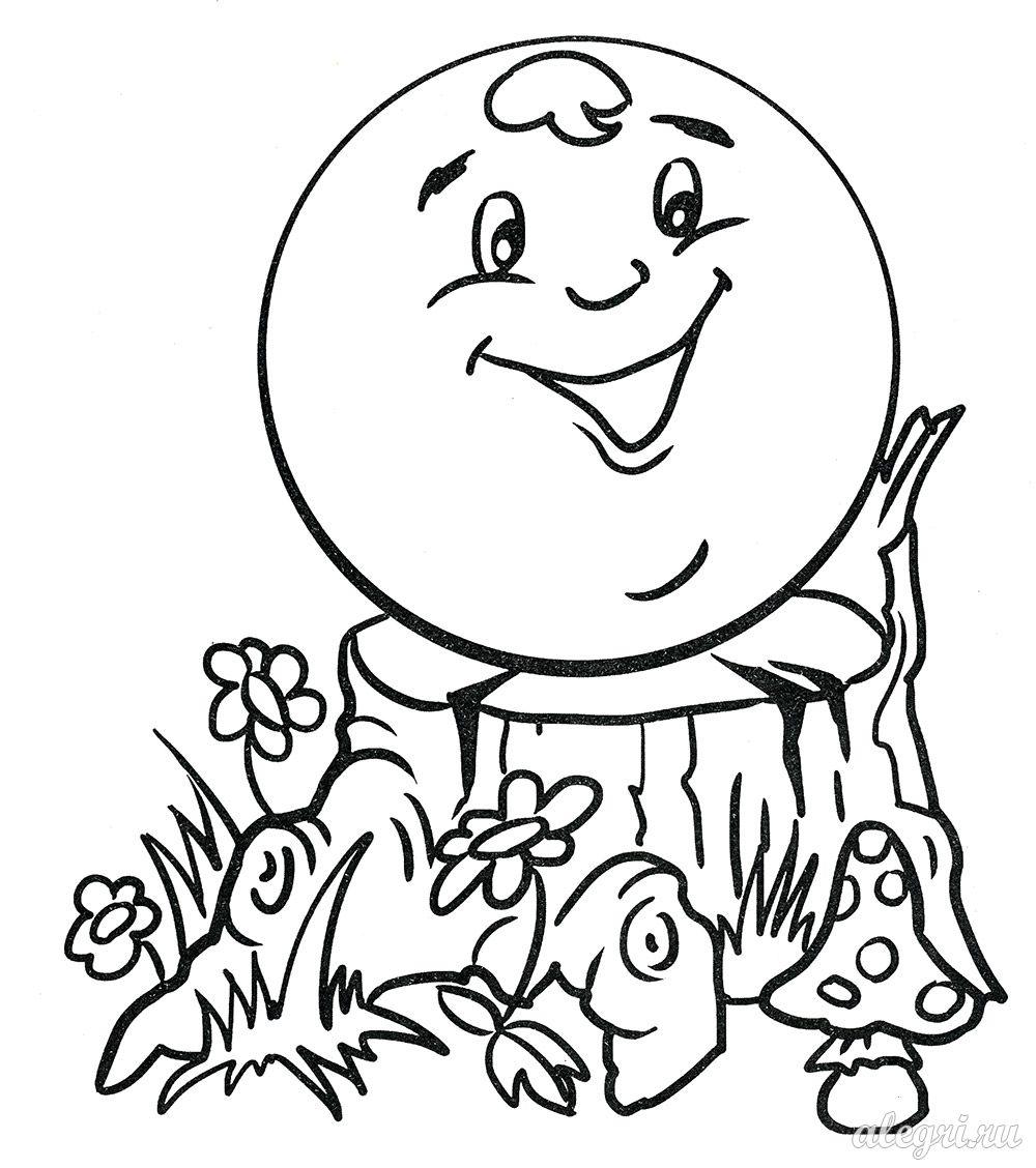 раскраски сказки для детей 5 7 лет
