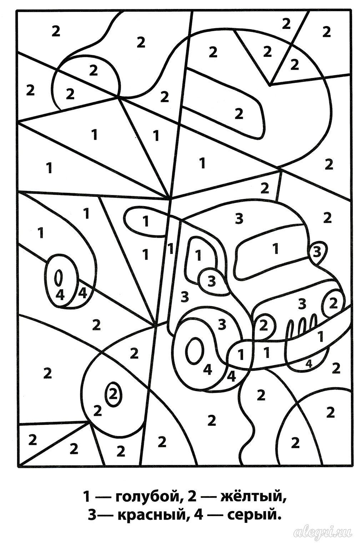 Раскраски по номерам для детей 4-5-6-7 лет распечатать ...
