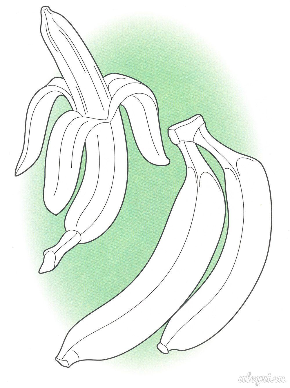Детская раскраска. Бананы