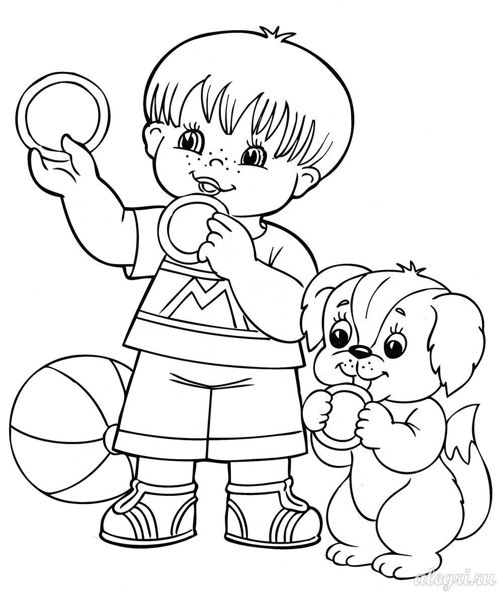 Раскраска для детей. Мальчик и оладушки