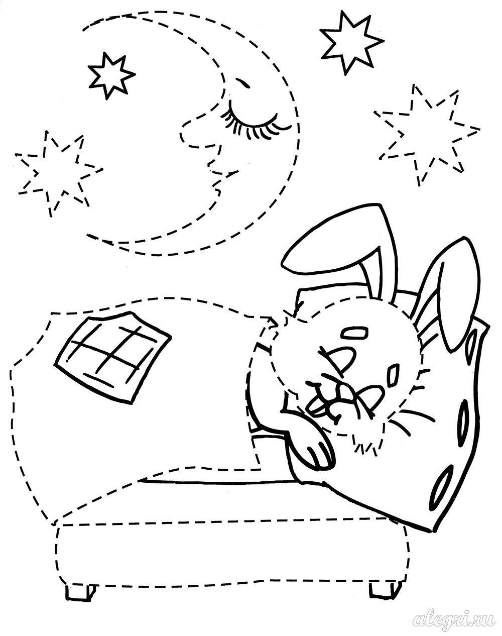 Раскраска для детей. Зайчик спит