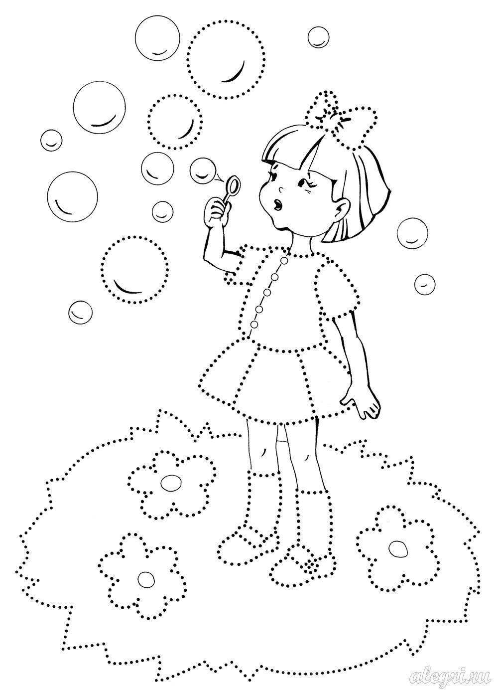 летняя раскраска для детей от 5 лет