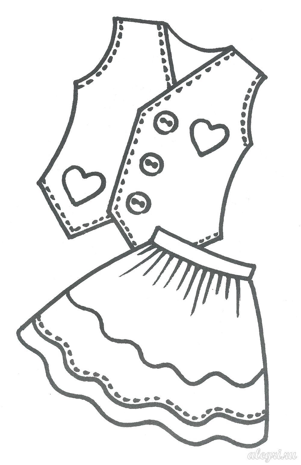 Раскраска для детей 3-4 лет. Летняя одежда