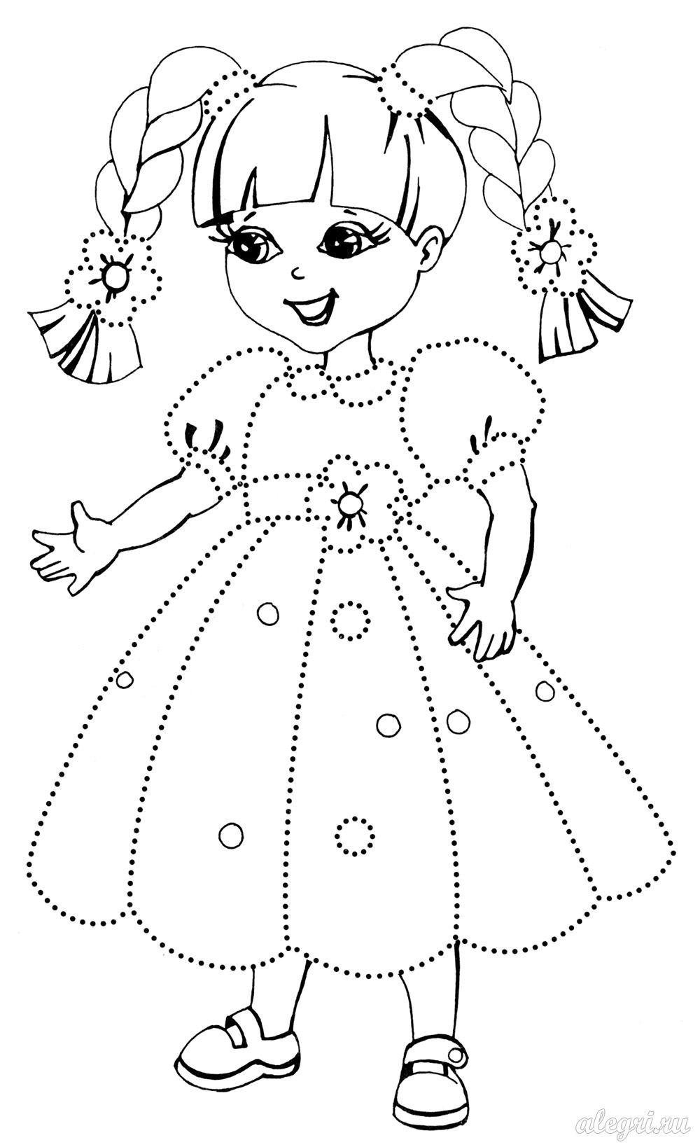 раскраска для девочек 6 7 лет