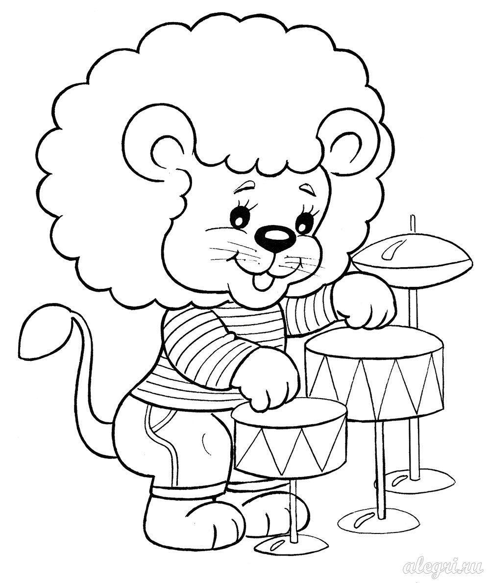 Раскраска для детей дошкольного возраста. Львёнок