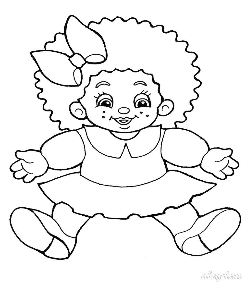 Раскраска для девочек. Кукла