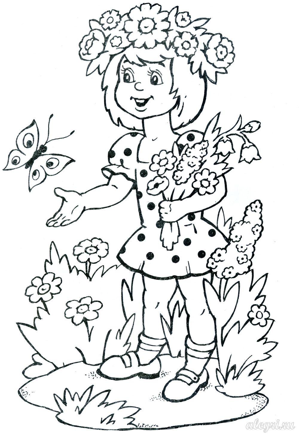 Раскраски Лето для детей