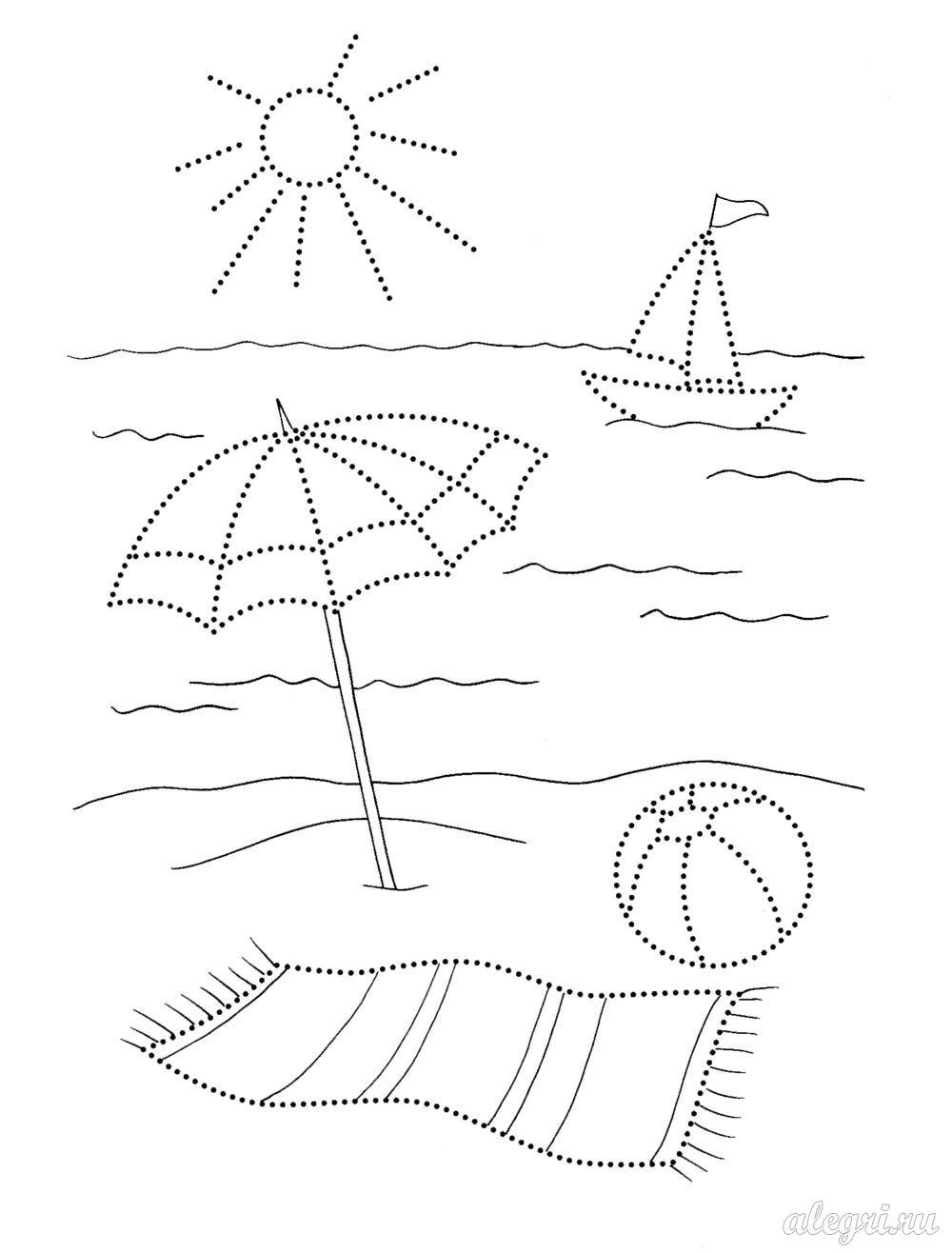 Раскраска. Море и пляж