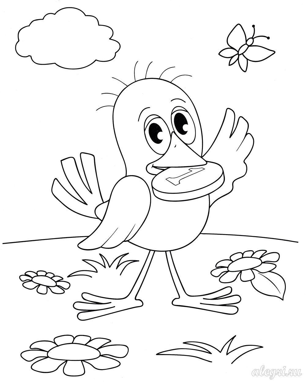 Галчонок. Раскраска для детей дошкольного возраста