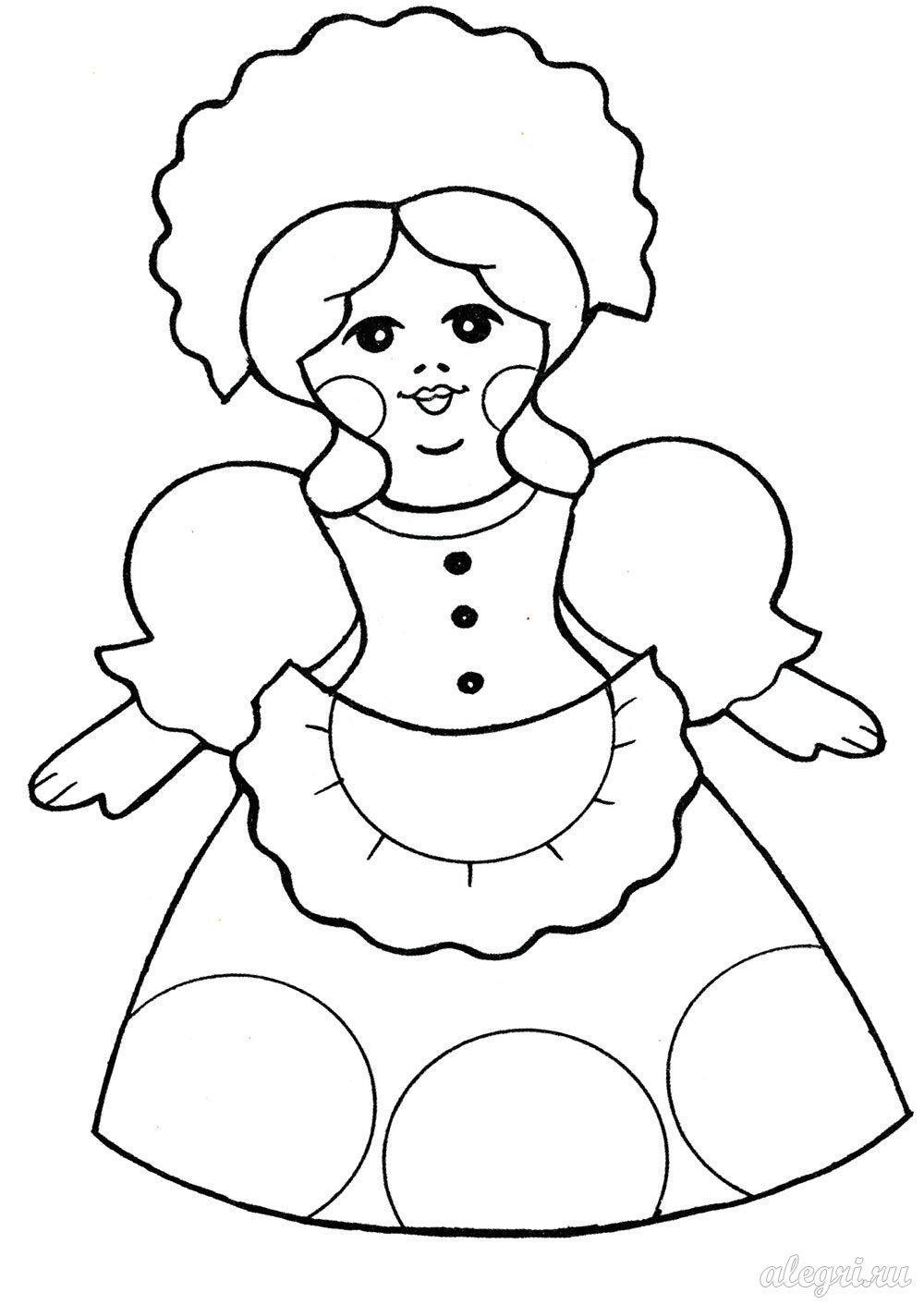 Раскраска для девочек. Глиняная кукла