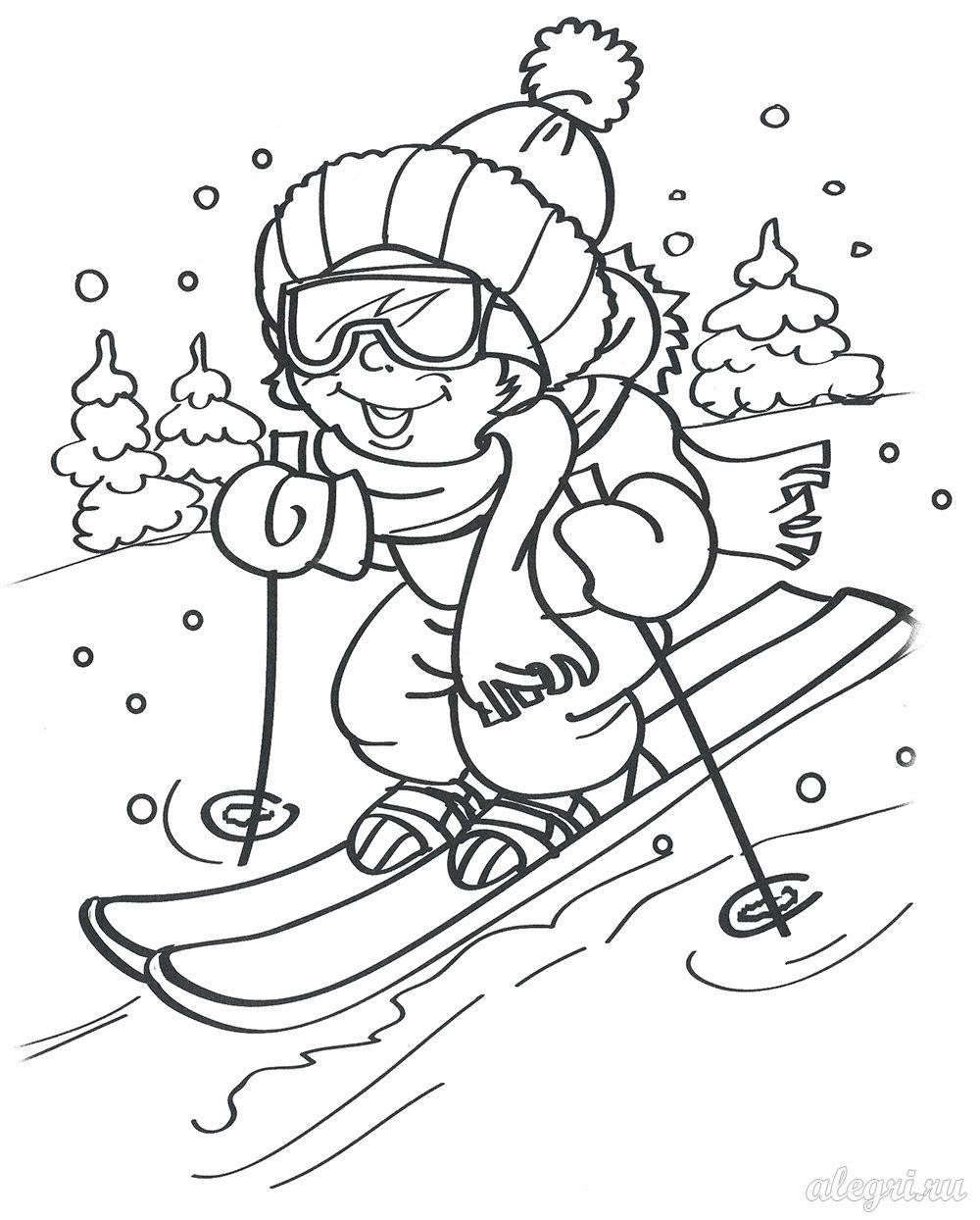 Раскраска для дошкольников. Зимние развлечения | 1244x1000