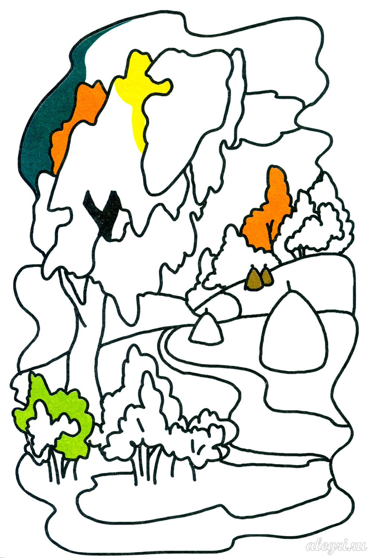 Раскраска. Лес осень