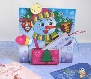 Поздравлением, новогодняя открытка в детский сад на выставку