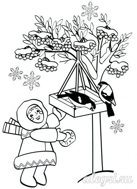 Раскраска на тему: Зима