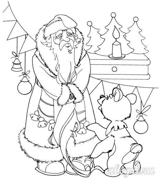 что, герои новогодних сказок картинки карандашом чтоб