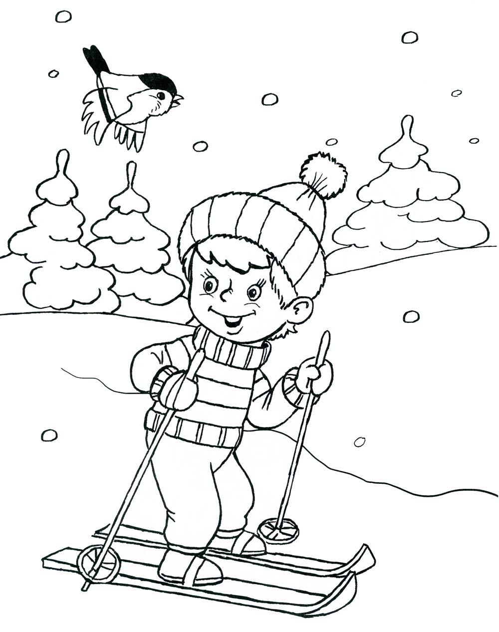Картинка девочка мальчик для детей